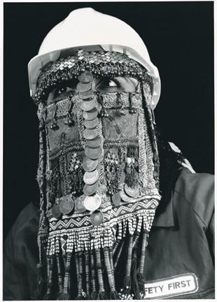 """""""I am a....Petroleum Engineer"""" by Manal Al Dowayan"""