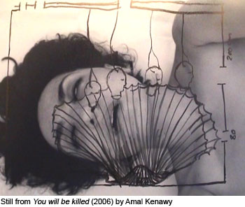 Still from You will be killed by Amal Kenaey