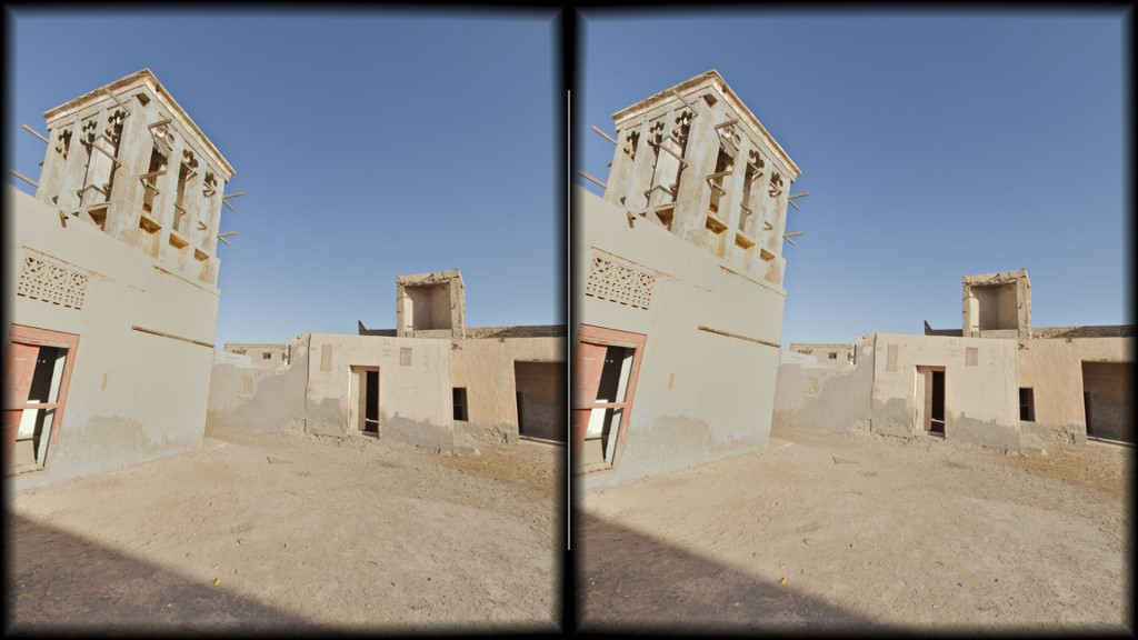 Screenshot of Jazeera Al Hamra VR app